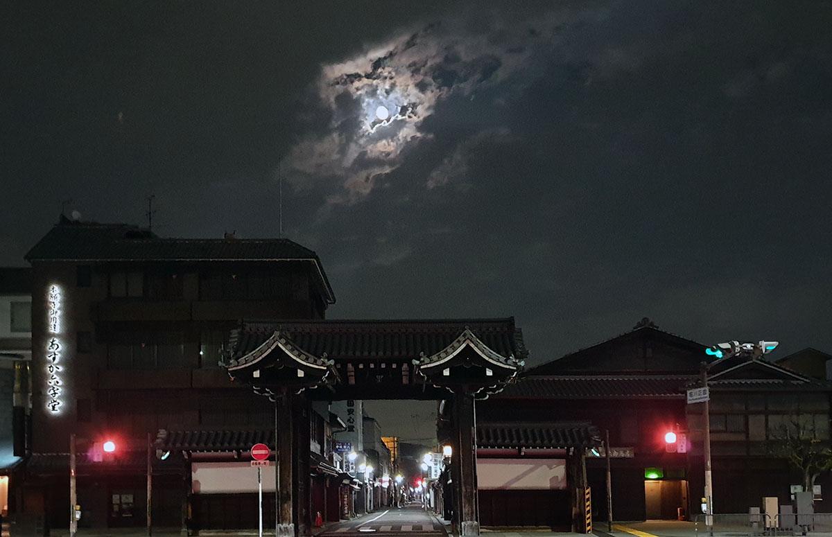 Hongan-Ji Tempel (本願寺)